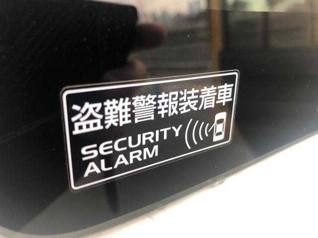 ハイブリッドXターボ 全方位モニター付きナビ装着車 9インチナビ デュアルカメラブレーキサポート スズキセーフティサポート アダブティブクルーズコントロール メーカー保証 LEDヘッドランプ スマートキー(28枚目)