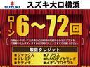 FX-Sリミテッド フル装備 キーレス エアバッグ CD 点検記録簿 電動格納ドアミラー 盗難警報装着車 アルミホイール(35枚目)