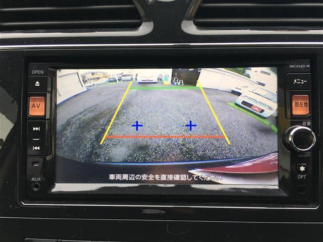 20X 純正メモリナビ フルセグTV ETC バックカメラ(4枚目)