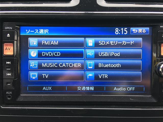 20X 純正メモリナビ フルセグTV ETC バックカメラ(10枚目)