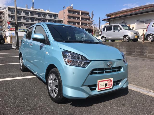 ご来店の際は、事前にお電話下さい!スタッフがご希望のお車をご説明させていただきます!ダイハツ東京販売株式会社 U-CAR多摩センター店  TEL:042-338-2881 まで宜しくお願い致します!