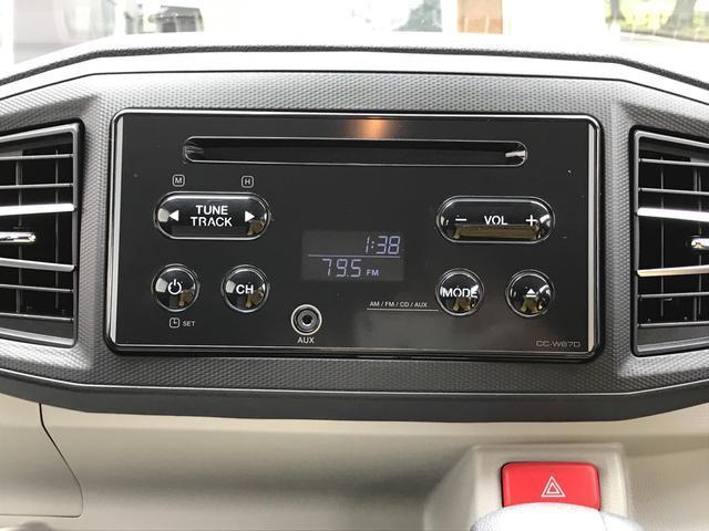 ダイハツ東京販売では、U-CARお買上げのお客様には、ナビゲーション、ドライブレコーダー、ETCなどをとってもお得な価格でご提供をいたします!