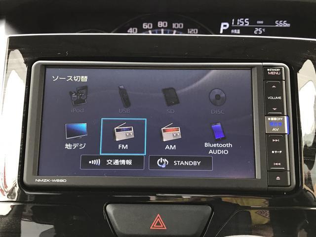 X VS SA3 両側電動スライドドア(4枚目)