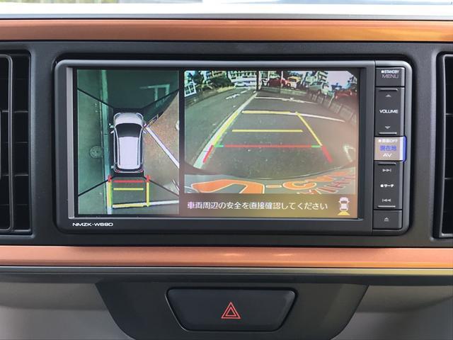 車両の前後左右に搭載した4つのカメラから取り込んだ映像を合成し、クルマを真上から見ているような映像を表示。運転席から確認しにくい車両周囲の状況を把握できます!