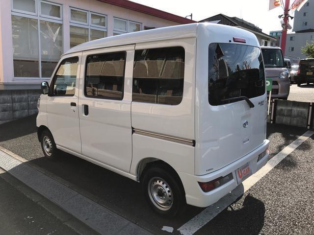 「ダイハツ」「ハイゼットカーゴ」「軽自動車」「東京都」の中古車19
