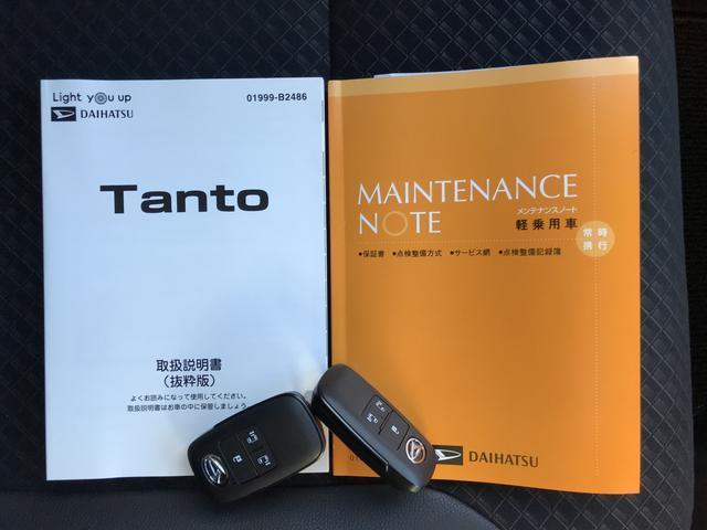 「ダイハツ」「タント」「コンパクトカー」「東京都」の中古車30
