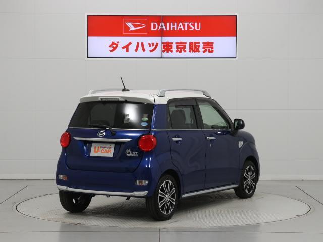 「ダイハツ」「キャスト」「コンパクトカー」「東京都」の中古車19