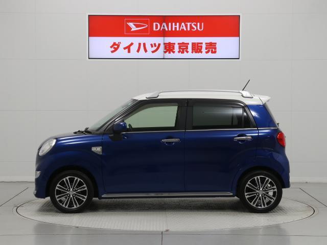 「ダイハツ」「キャスト」「コンパクトカー」「東京都」の中古車20