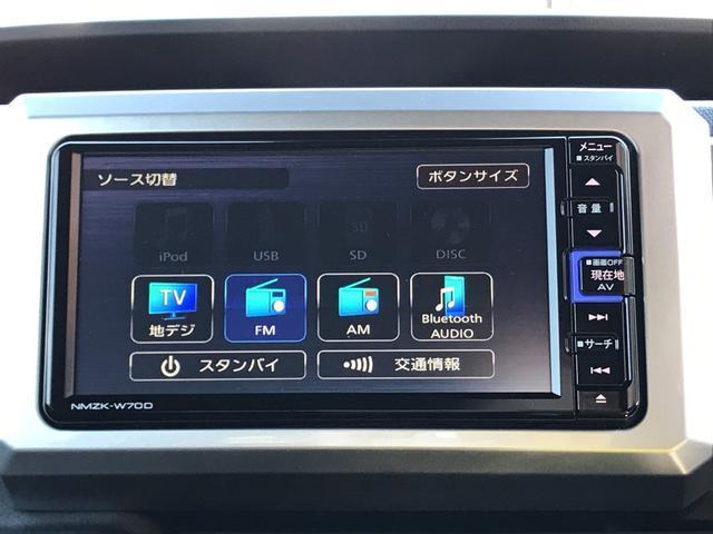 「ダイハツ」「ウェイク」「コンパクトカー」「東京都」の中古車4