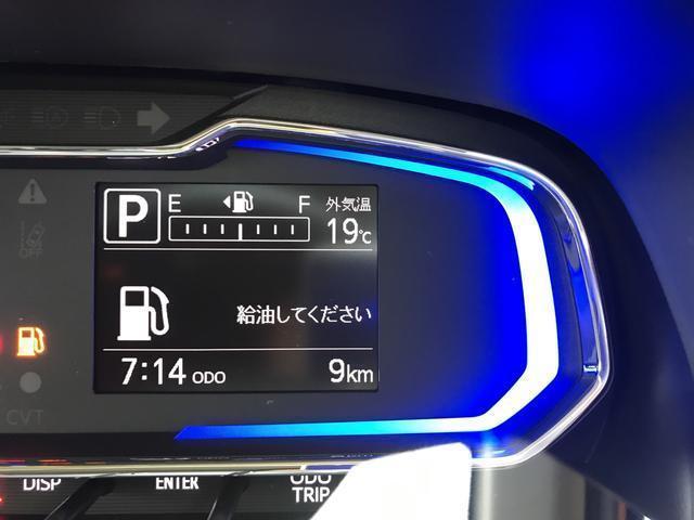 「ダイハツ」「ミライース」「軽自動車」「東京都」の中古車21