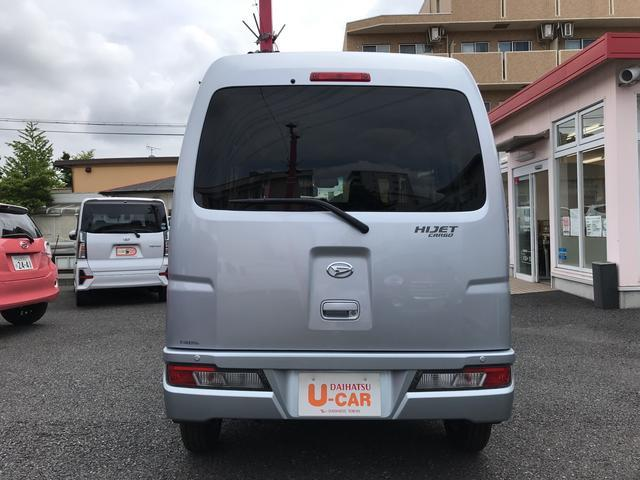「ダイハツ」「ハイゼットカーゴ」「軽自動車」「東京都」の中古車20