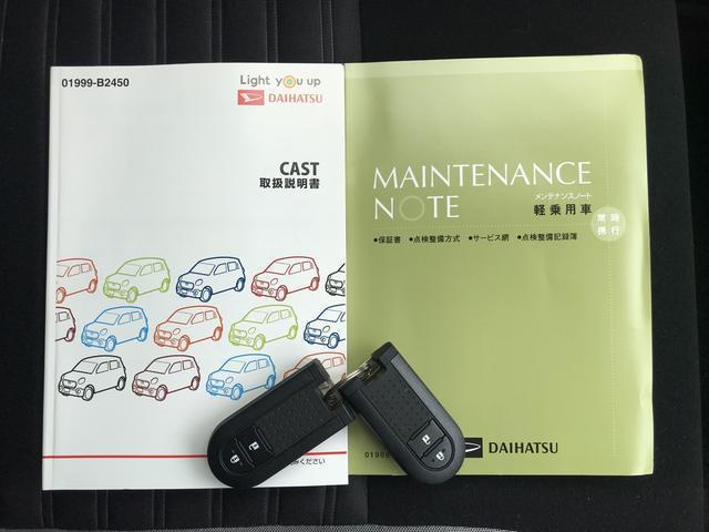 「ダイハツ」「キャスト」「コンパクトカー」「東京都」の中古車24