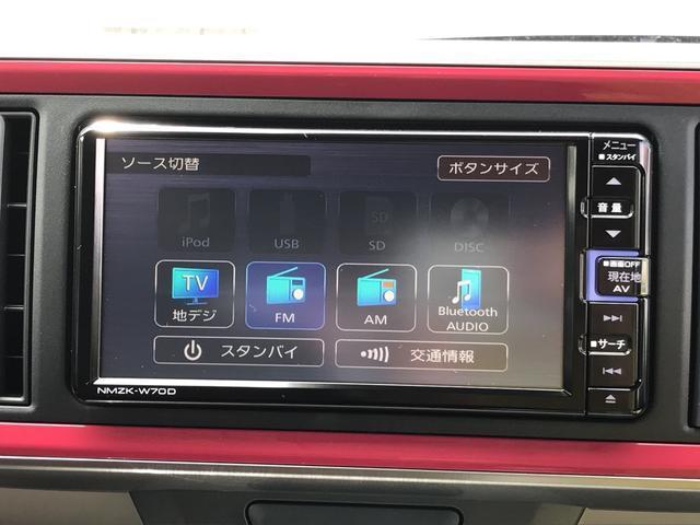 「ダイハツ」「ブーン」「コンパクトカー」「東京都」の中古車4