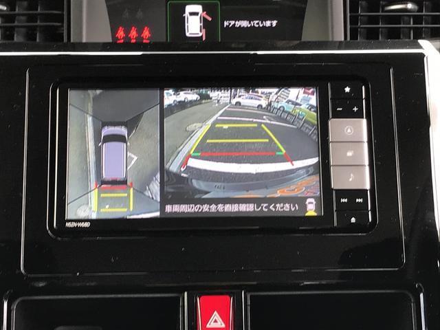 「ダイハツ」「トール」「ミニバン・ワンボックス」「東京都」の中古車4