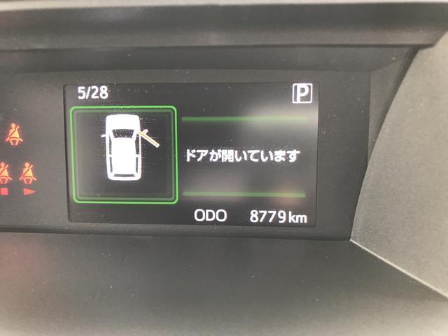 「ダイハツ」「トール」「ミニバン・ワンボックス」「東京都」の中古車30