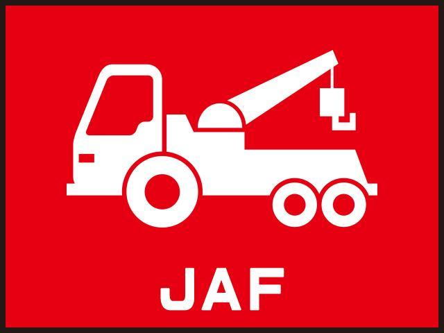 JAF受付中