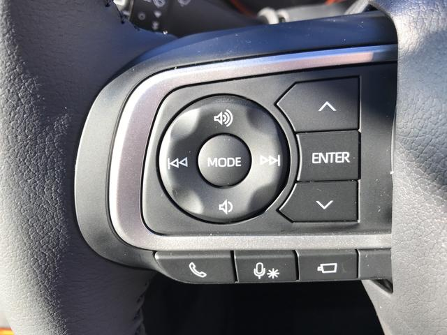 オーディオコントロールスイッチ
