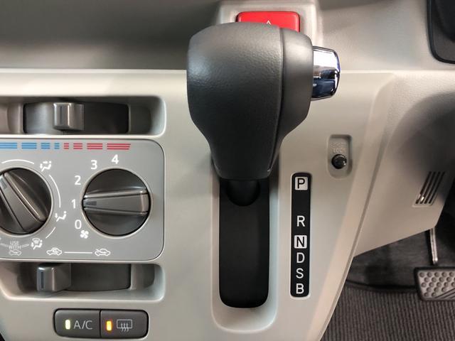 X リミテッドSA3  衝突軽減ブレーキ LEDヘッドランプ(9枚目)
