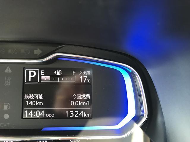 X リミテッドSA3  衝突軽減ブレーキ LEDヘッドランプ(27枚目)