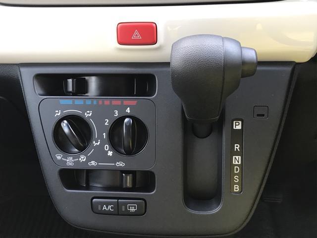 「ダイハツ」「ミラトコット」「軽自動車」「東京都」の中古車23