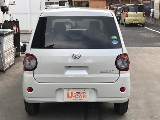 「ダイハツ」「ミラトコット」「軽自動車」「東京都」の中古車11