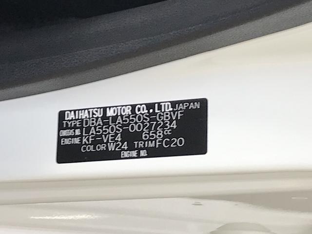 「ダイハツ」「ミラトコット」「軽自動車」「東京都」の中古車45