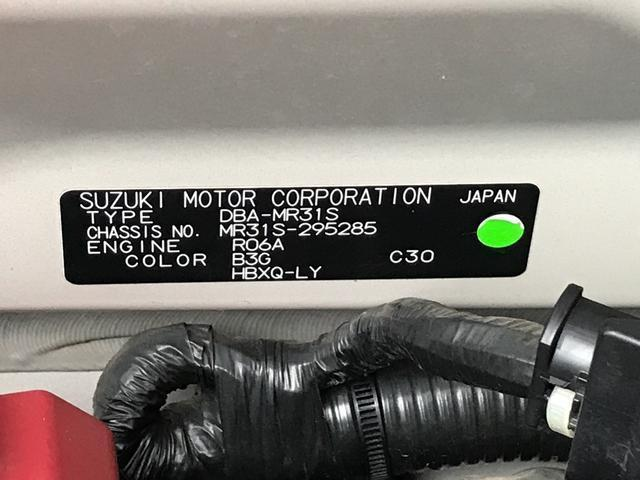 Jスタイル 4WD メモリ-ナビ  ETC シ-トヒ-タ-(43枚目)