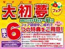 Jスタイル 4WD メモリ-ナビ  ETC シ-トヒ-タ-(2枚目)