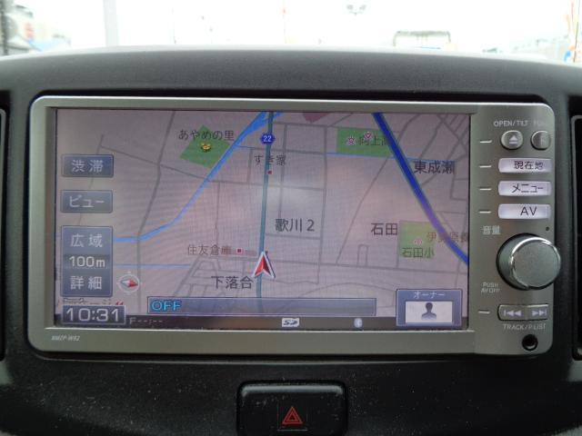 「ダイハツ」「ミライース」「軽自動車」「神奈川県」の中古車10