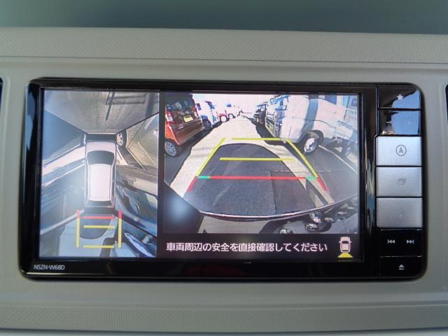 「ダイハツ」「ミラトコット」「軽自動車」「神奈川県」の中古車11