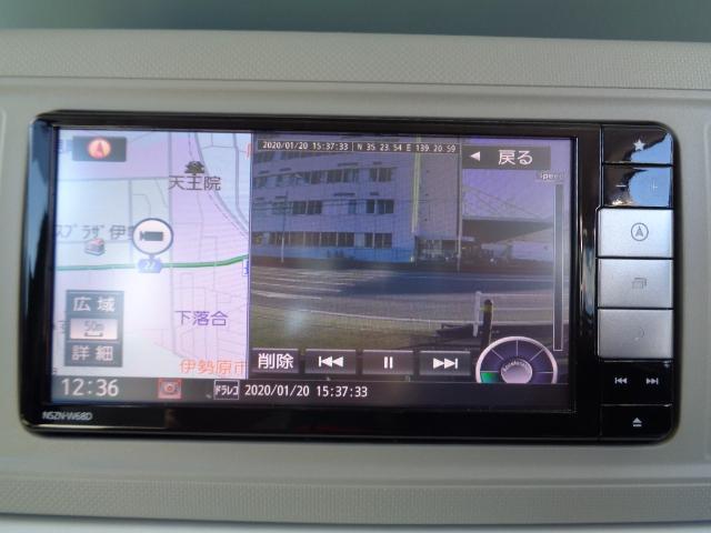 「ダイハツ」「ミラトコット」「軽自動車」「神奈川県」の中古車12
