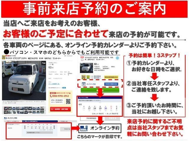 「ダイハツ」「ミラトコット」「軽自動車」「神奈川県」の中古車43