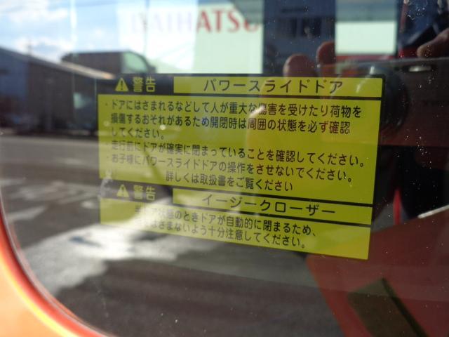 「ダイハツ」「ウェイク」「コンパクトカー」「神奈川県」の中古車30