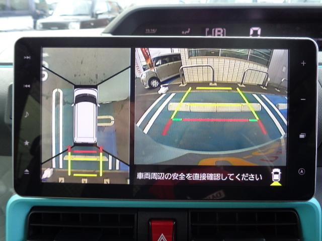 「ダイハツ」「タント」「コンパクトカー」「神奈川県」の中古車11