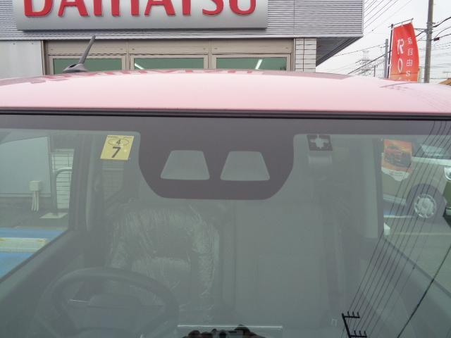 「ダイハツ」「タント」「コンパクトカー」「神奈川県」の中古車29