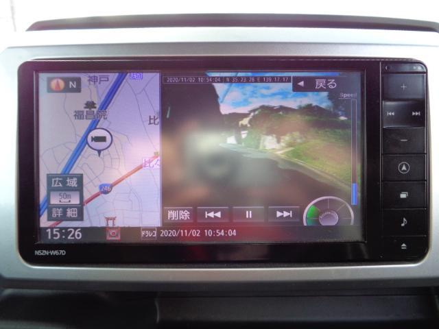L SAII 衝突回避支援システム ドライビングサポートパック コンフォータブルパック 純正ワイドスタンダードメモリーナビ ドライブレコーダー エコアイドル ワンオーナー(11枚目)