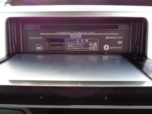 L SAII 衝突回避支援システム ドライビングサポートパック コンフォータブルパック 純正ワイドスタンダードメモリーナビ ドライブレコーダー エコアイドル ワンオーナー(12枚目)