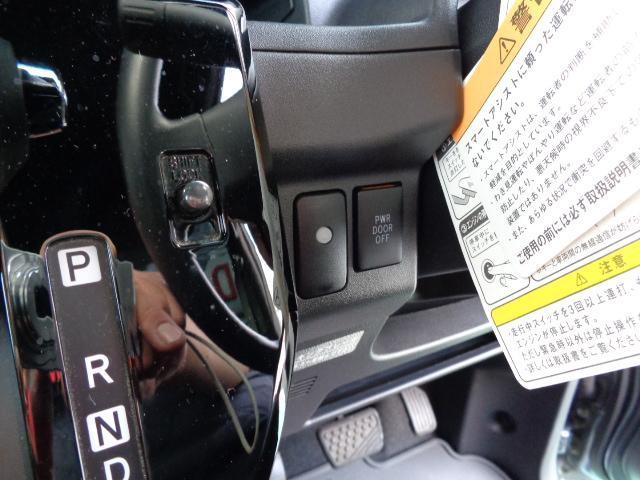 L SAII 衝突回避支援システム ドライビングサポートパック コンフォータブルパック 純正ワイドスタンダードメモリーナビ ドライブレコーダー エコアイドル ワンオーナー(39枚目)