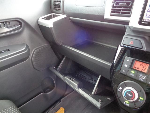 L SAII 衝突回避支援システム ドライビングサポートパック コンフォータブルパック 純正ワイドスタンダードメモリーナビ ドライブレコーダー エコアイドル ワンオーナー(40枚目)