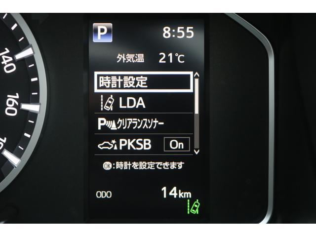 スーパーGL ダークプライムII 特別仕様車FLEXオリジナル床張りフロア施工グッドイヤーナスカータイヤDELF03アルミホイール煌LEDテールランプFLEXカスタムコンプリートHDMIソケットUSBソケット パイオニア製フルセグナビ(37枚目)