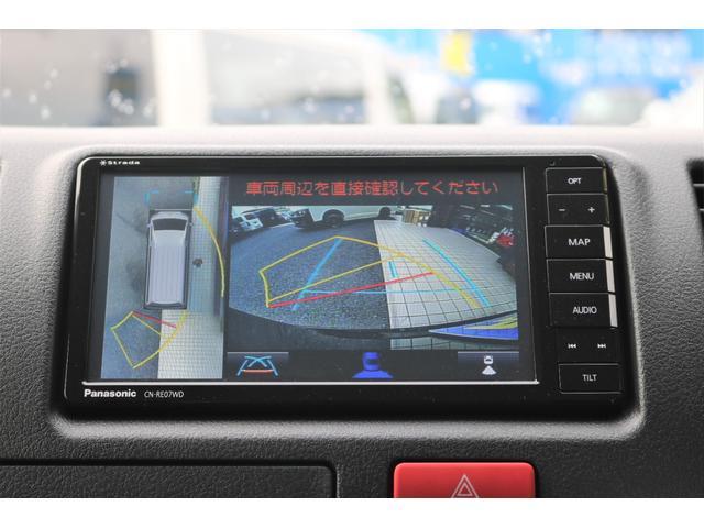 DX GLパッケージ クリーンディーゼル2WDブラックコンプリートシリーズFLEXアルミホイールナスカータイヤパナソニック製フルセグナビビルトインETCインナーブラックライトマッドブラックカスタムLEDテールランプ(27枚目)