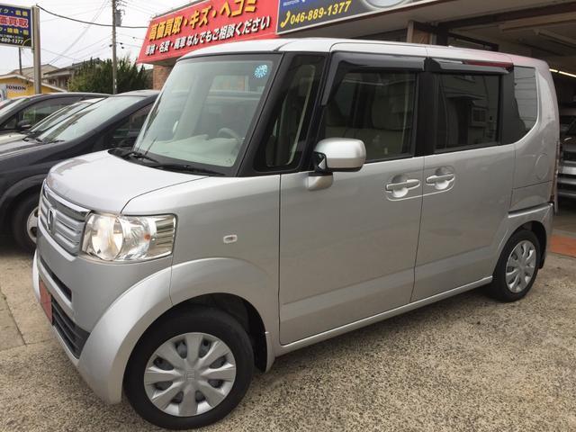 「ホンダ」「N-BOX+」「コンパクトカー」「神奈川県」の中古車2