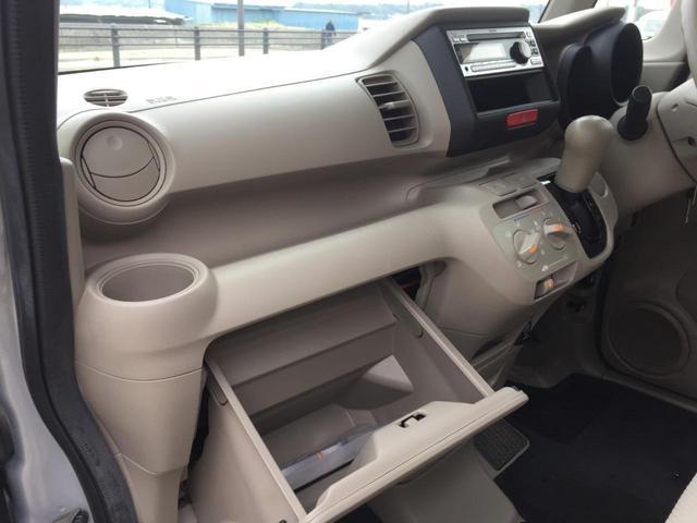 「ホンダ」「N-BOX+」「コンパクトカー」「神奈川県」の中古車19