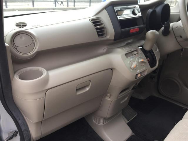 「ホンダ」「N-BOX+」「コンパクトカー」「神奈川県」の中古車20