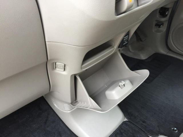 「ホンダ」「N-BOX+」「コンパクトカー」「神奈川県」の中古車23