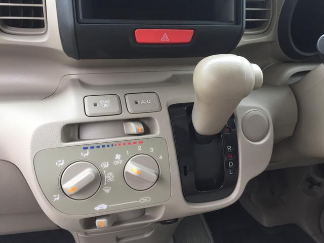 「ホンダ」「N-BOX+」「コンパクトカー」「神奈川県」の中古車25