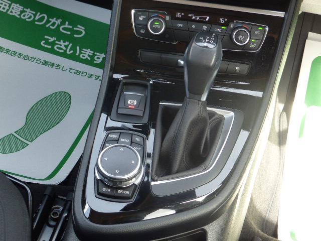 BMW BMW 218iアクティブツアラー 禁煙車 純正HDDナビTV p