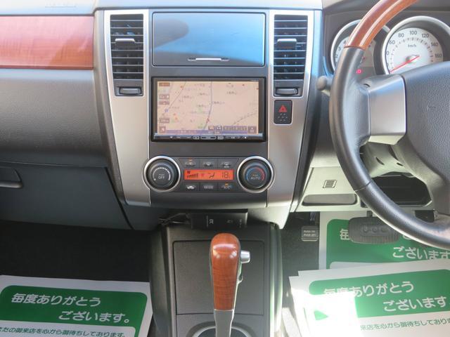 18G 禁煙車 純正HDDナビTV ETC キーレス フォグ(10枚目)