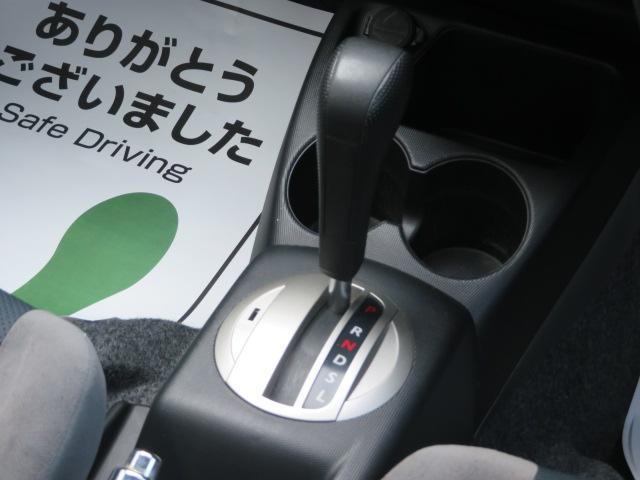 HIDエディション ワンオーナー 禁煙車 純正DVDナビ(11枚目)