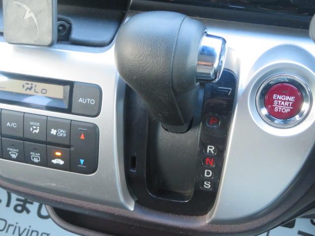 「ホンダ」「N-WGNカスタム」「コンパクトカー」「千葉県」の中古車11